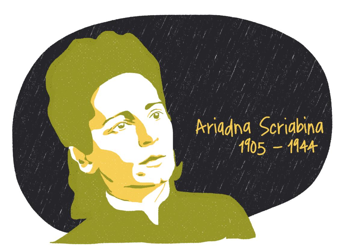 Portrait d'Ariadna Scriabina, femme de la Résistance
